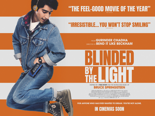 Dalia Gellert - FILM AND DRAMA - Blinded By The Light